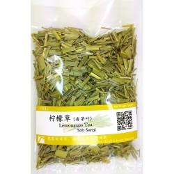 dried lemongrass serai kering 100g